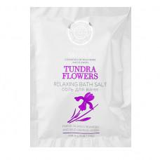 Соль для ванн Tundra flowers relaxing