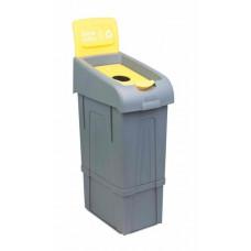 Урна для раздельного сбора мусора PROCYCLE 13, пластиковые отходы