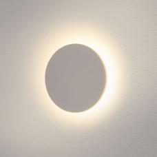 Настенный светильник 1660 TECHNO LED CONCEPT S белый